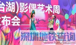 2018北京国庆节活动汇总(不断更新)