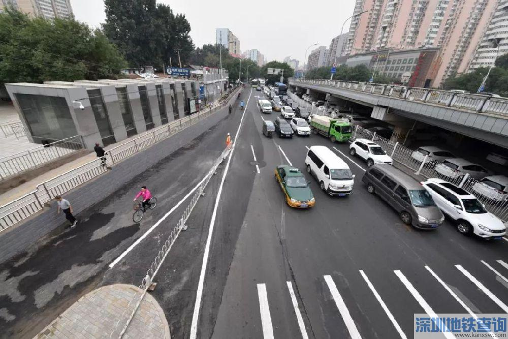 北京三大堵点畅通了! 建国路京通快速刘家窑