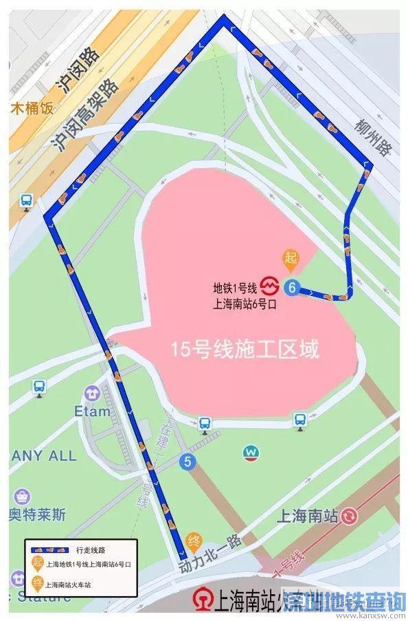 上海地铁1号线上海南站2018国庆十一期间视情限流