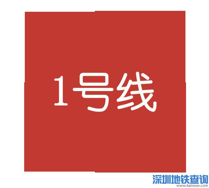 2018国庆期间北京地铁是否会封站?十一出行必看