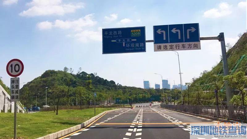 恒心路连接深莞两城9月30日正式通车 深圳车主往返东莞更省时