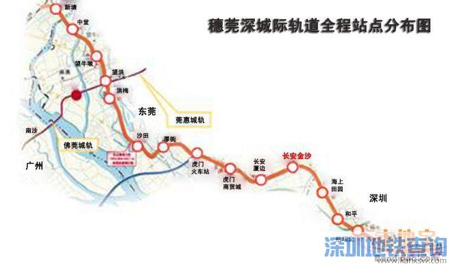 穗莞深城际正式开通运营时间一览:有望2019年6月底开通