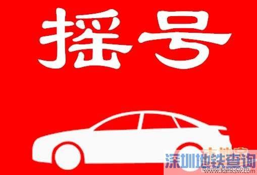 2018年广州车牌摇号没中怎么办?