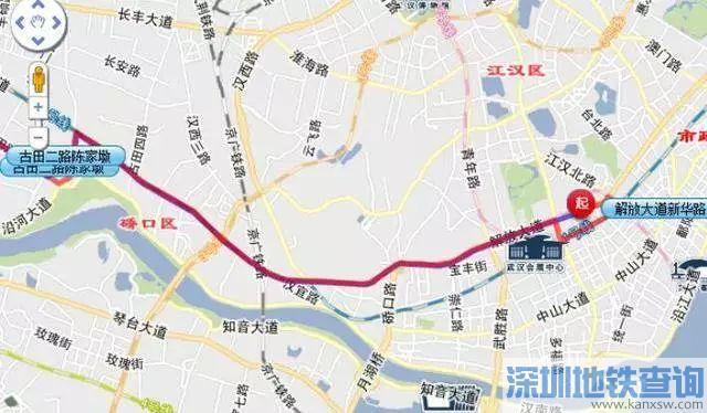 武汉公交615路今日起调线