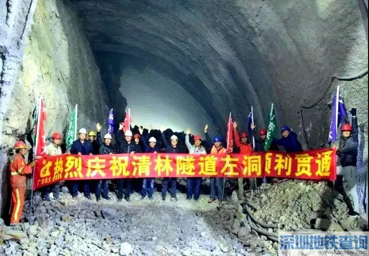 深圳外环高速清林隧道左线1月3日顺利贯通 较计划提前1个月