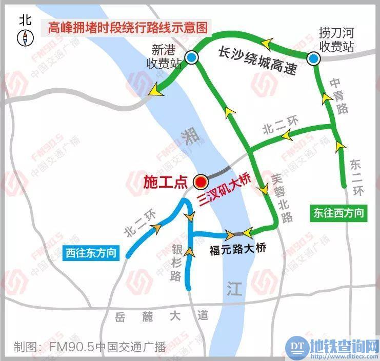 长沙三汊矶大桥部分车道1月12日起将封闭14天 附绕行线路、攻略