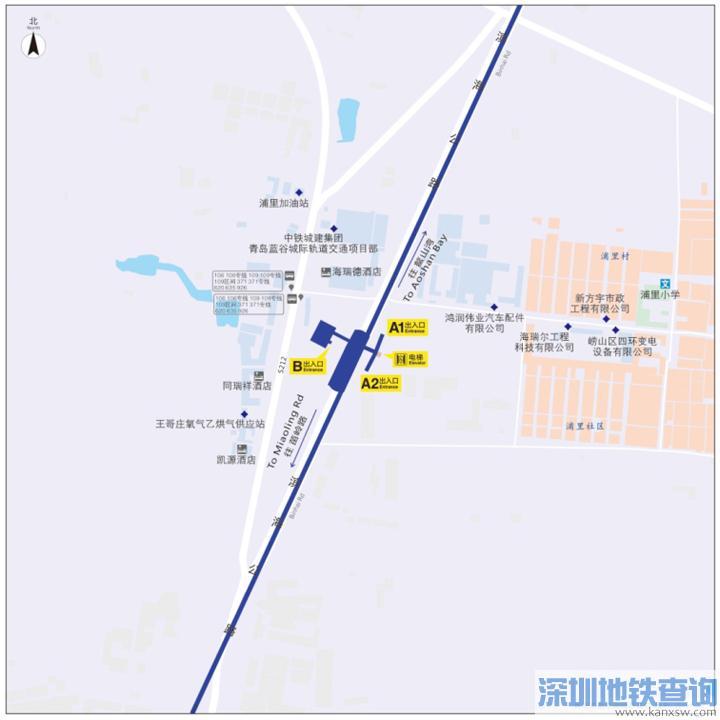 青岛地铁11号线浦里站各出入口周边建筑物信息、可换乘的公交线路一览