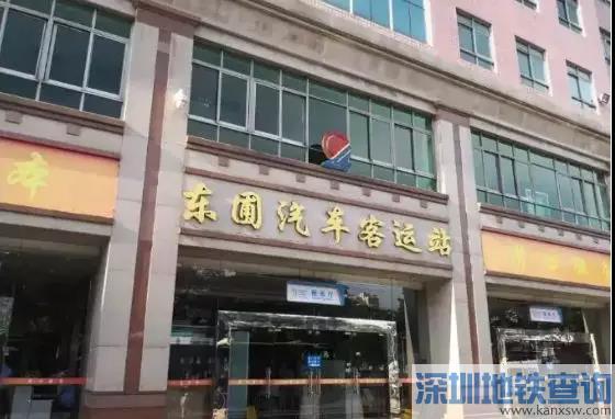 广州东圃汽车客运站开售2019春运车票