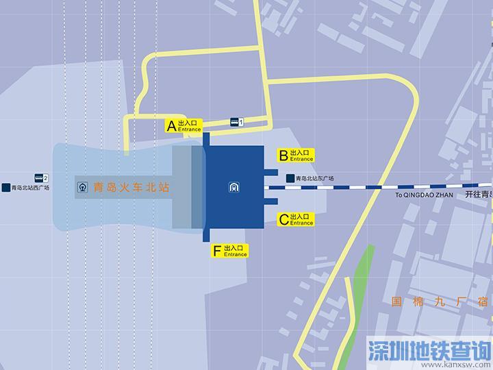青岛地铁3号线青岛北站各出入口周边建筑物信息、可换乘的公交线路一览