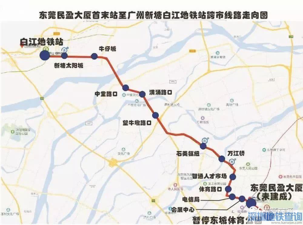广州到东莞乘公交怎么去?2019广州直达东莞公交正式开通