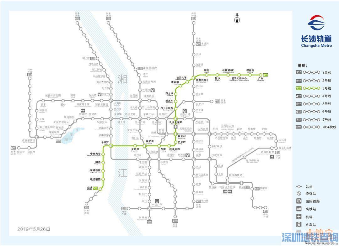 长沙地铁3号线试运行时间、运营时间一览