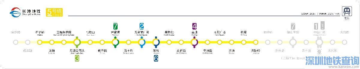 长沙地铁5号线试运行时间出炉 附最新线路图、站点