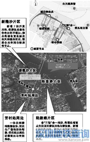 2019广州白鹅潭商圈地铁规划最新消息:该片区将建这三条地铁新线