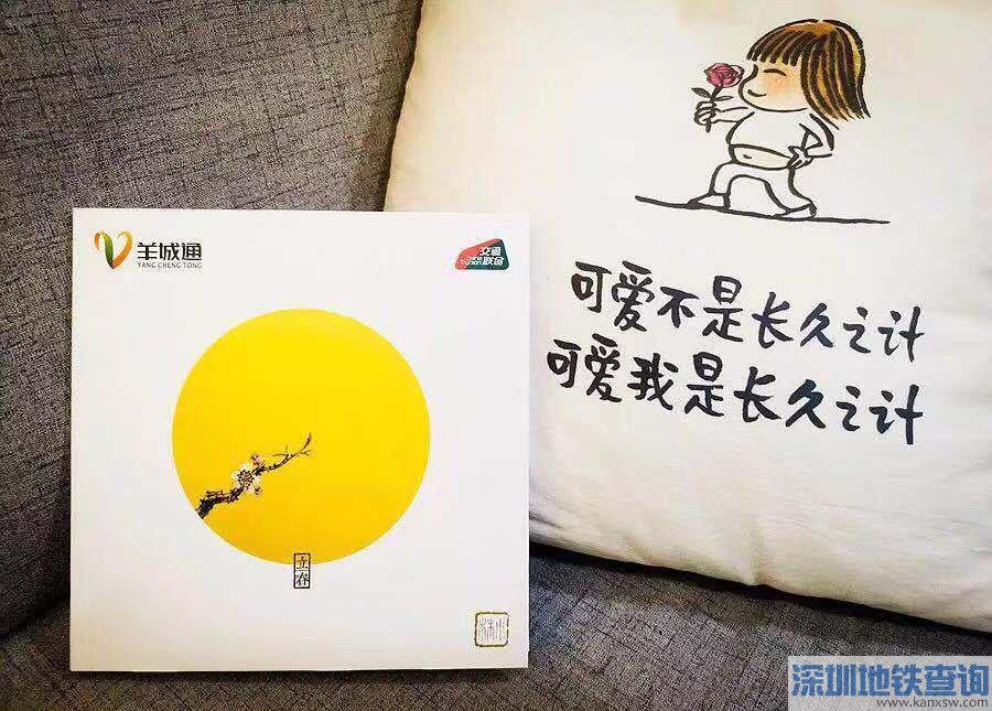 2019广州时光映画全国一卡通多少钱?(组图)