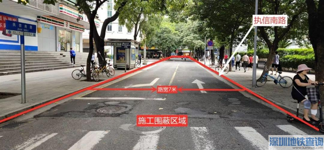 广州执信南路2019年10月22日起全封闭施工 禁止车辆通行