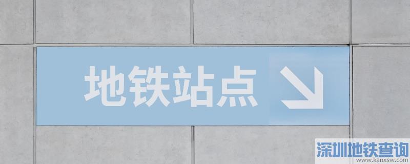 广州大石地铁站周一至周五早高峰几点限流?