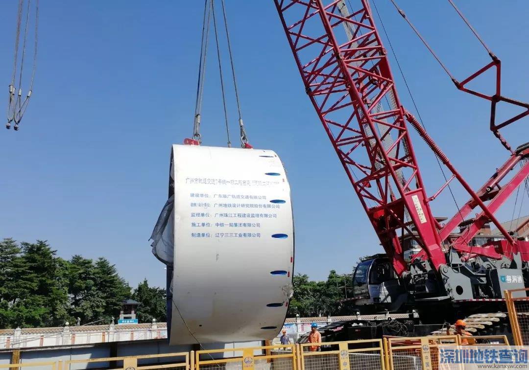2019广州地铁7号线西延线最新进度:全线所有盾构始发完成