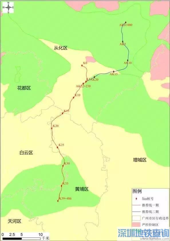 广州从化至黄埔高速公路规划设7个收费站 一期工程有望今年10月开工建设