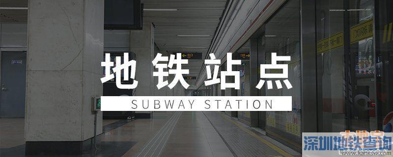 广州一德路地铁站有厕所吗?