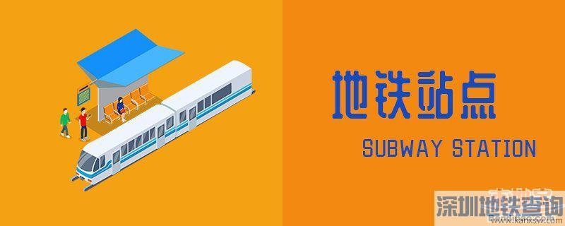 广州车陂南地铁限流时间一览
