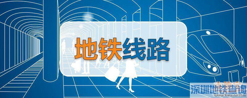 广州地铁速度有多快?18号线22号线最高时速160公里全国第一