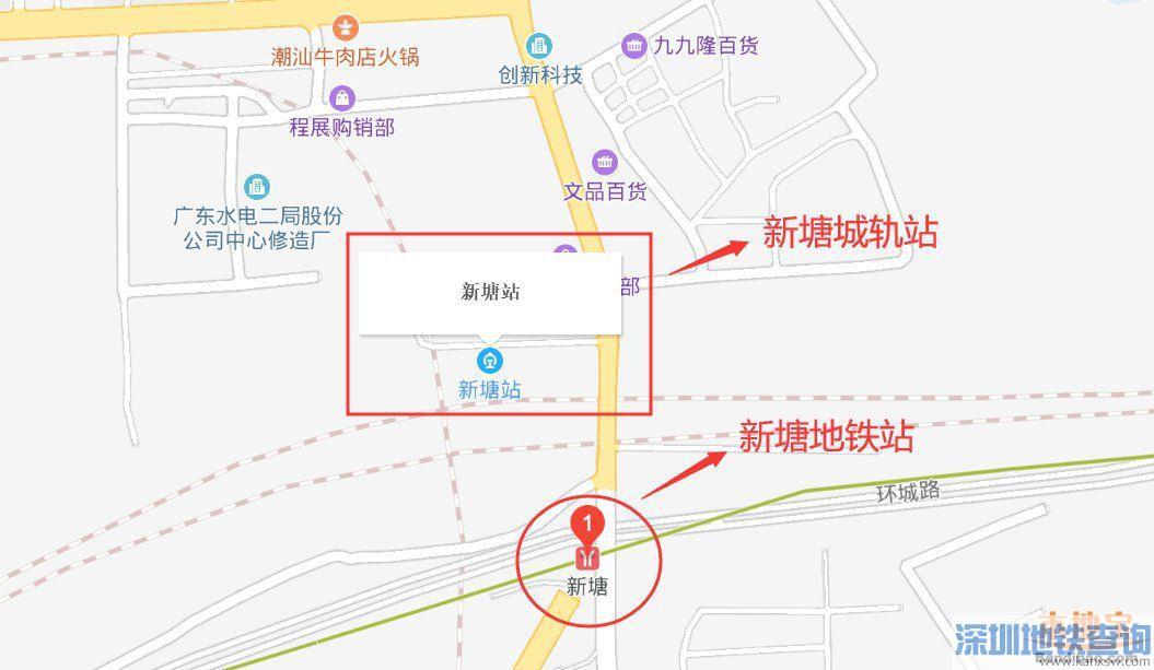 广州新塘城轨站旁边有地铁站吗?