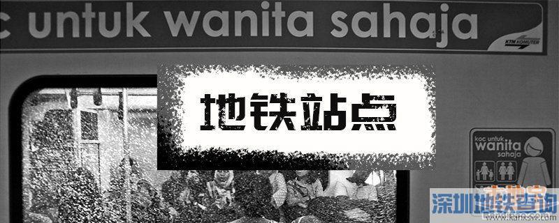 广州坑口地铁站有厕所吗?