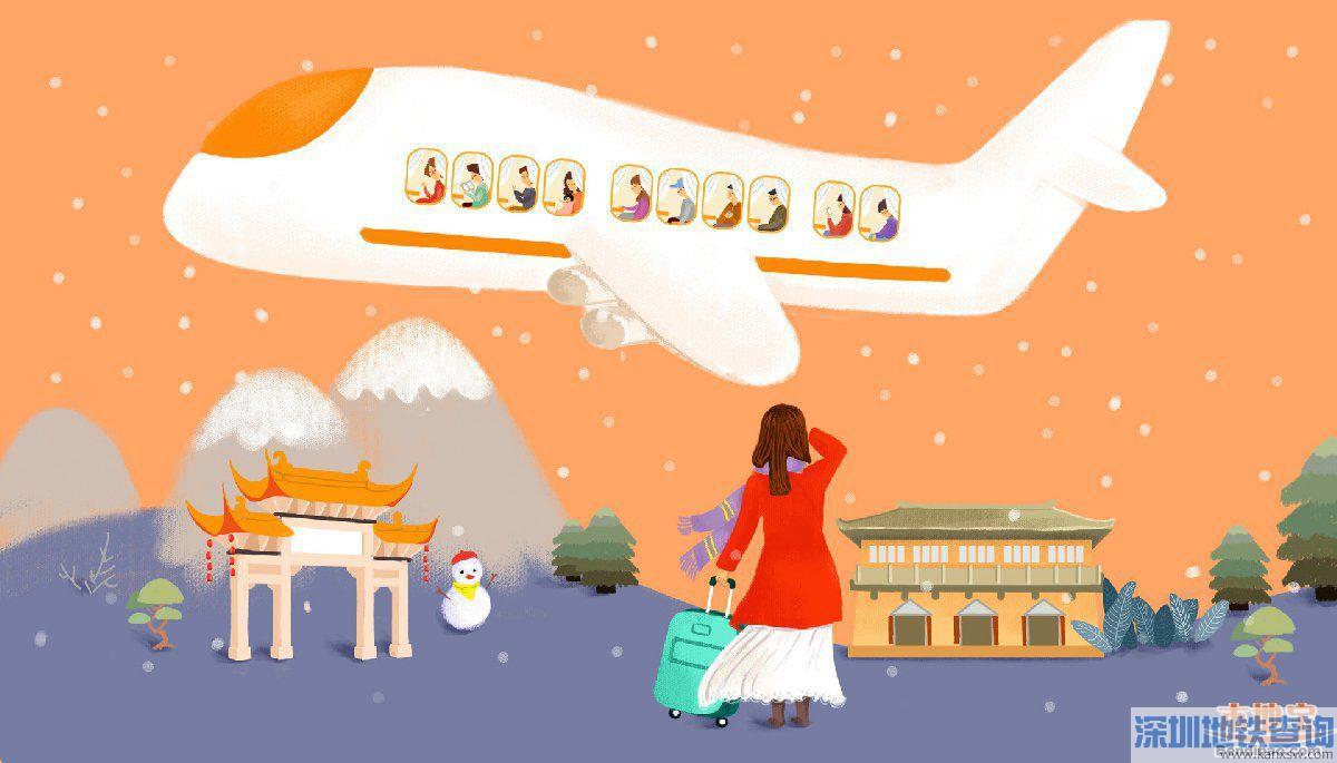 2020春运机票预订高峰或提前 提前订票需要注意哪些问题?