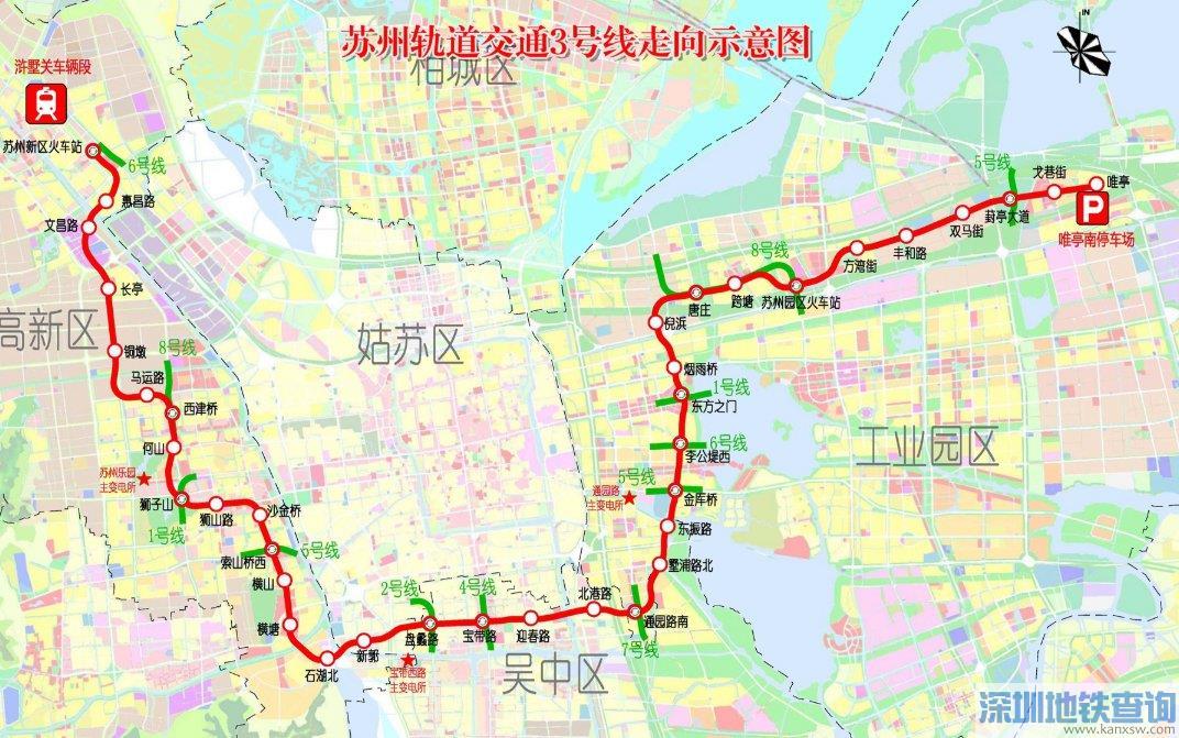 苏州地铁3号线开通时间、最新线路图、站点一览