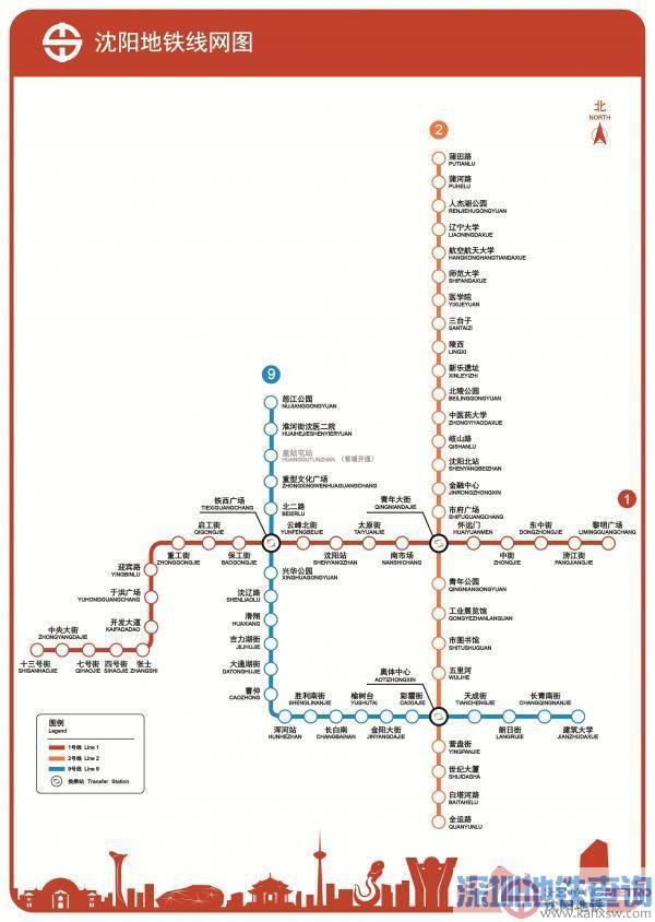 沈阳地铁9号最新规划线路线图