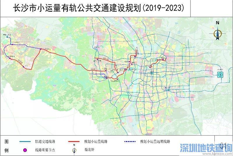 长沙有轨电车最新详细线路规划汇总一览(站点设置具体分布、线路走向图)