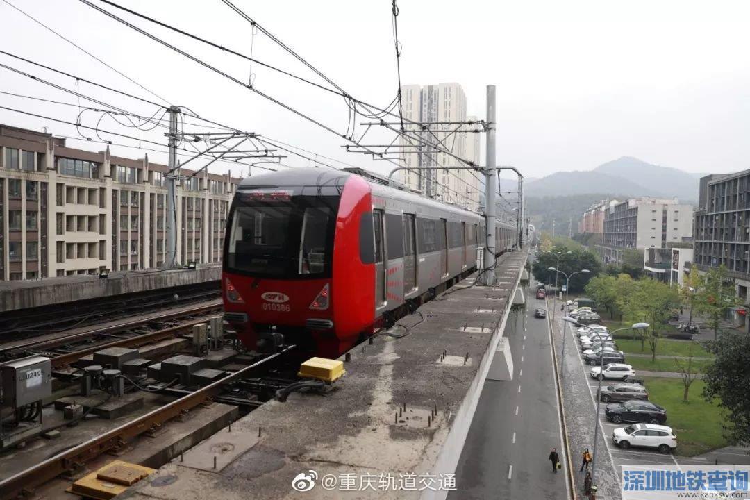 重庆轻轨1号线尖顶坡至璧山段不载客试运行顺利