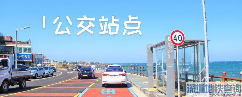 广州石溪村口站等公交站2019年11月23日起调整告示