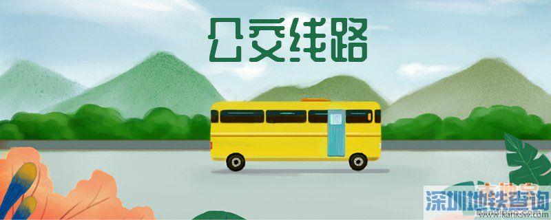 广州公交140、882、451路2019年11月16日起临时线路调整