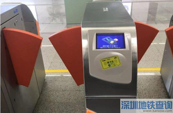 南京地铁换乘最新优惠规则一览