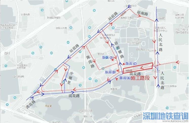 广州越秀区流花路西往东方向2019年11月28日起封闭施工