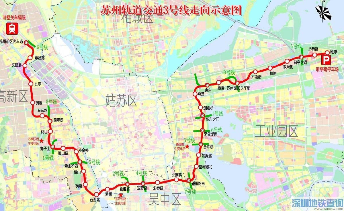 苏州地铁3号线往唯亭方向最新首末班车运营时间表