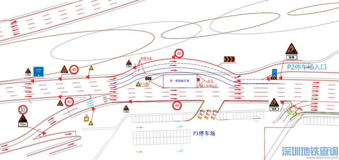 广州机场大道东部分路段2019年11月28日起将围蔽施工