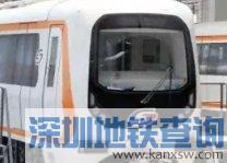 苏州地铁3号线试乘券目前哪些地铁站可领?