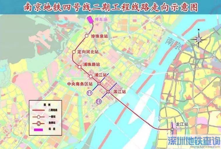 南京地铁4号线二期最新线路走向图