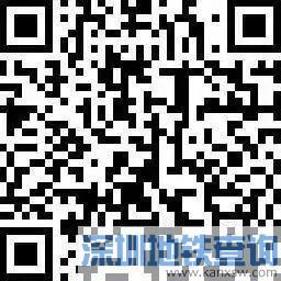 天津地铁12月使用中国银行卡刷卡乘车优惠政策