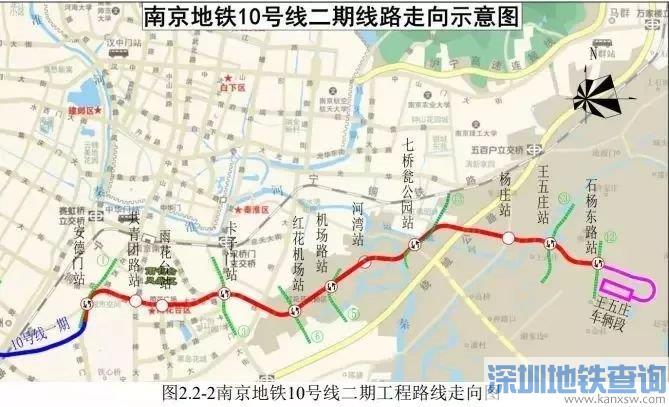 南京地铁10号线三期2019年底最新消息进展