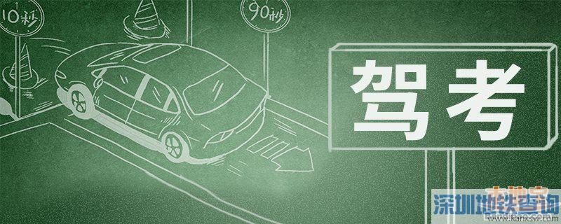 广州自己可以申请异地分科考试吗?