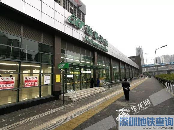重庆环线二期(海峡路至二郎段)5座换乘站点都哪些?