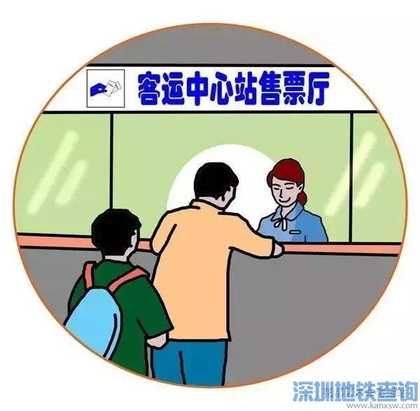 广州花都区汽车客运站2019春节营业时间一览