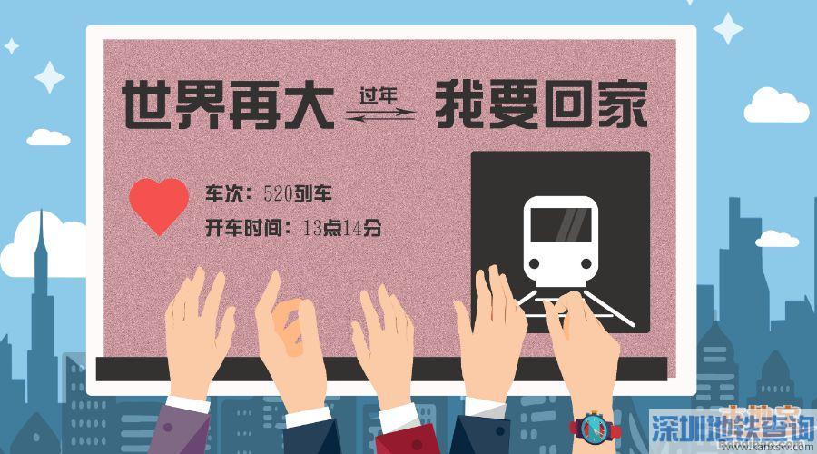 关于火车票那些常见问答解答(2019退票、改签、乘车、网购政策)