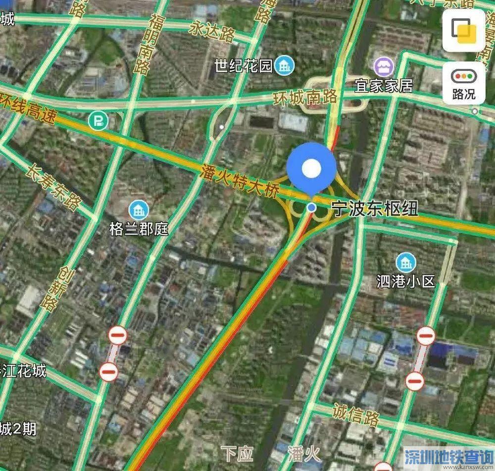 宁波2019春节容易堵车的路段时间段一览