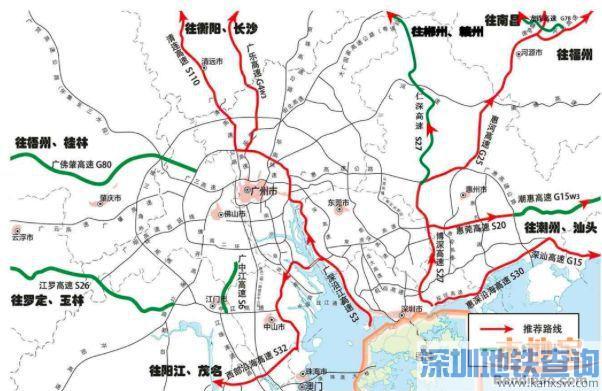 广东2019春运返程高峰即将杀到 预计比春节前还要堵
