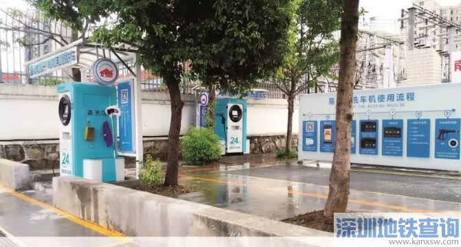 南京142处自助洗车点地址一览