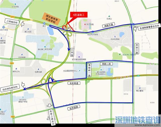 武汉三环线高新大道立交维修施工